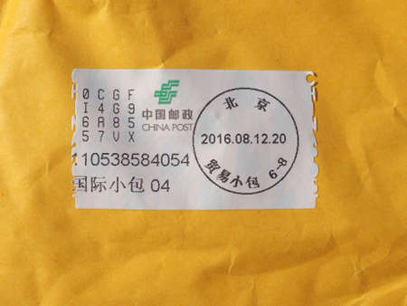 chinese postage stamp: BEIJING, CHINA - CIRCA SEPTEMBER 2016: Chinese postage meter on a small packet Editorial