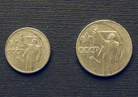 lenin: Vintage looking Russian coin 1967 celebrating 50 years of the Lenin revolution