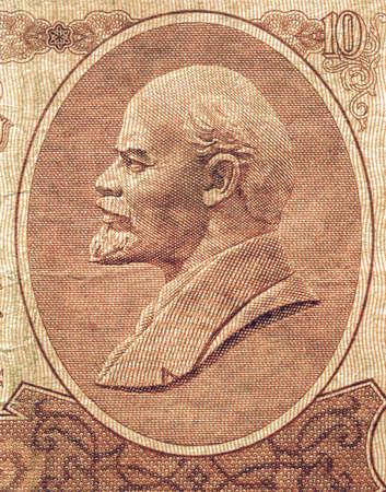lenin: Vintage looking Portrait of Lenin on a vintage withdrawn 10 Rubles banknote