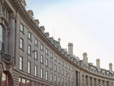 regent: Regent street crescent, famous high street in central London, UK