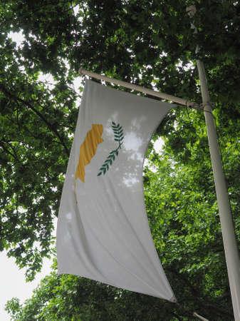the Cypriot national flag of Cyprus, Europe Reklamní fotografie