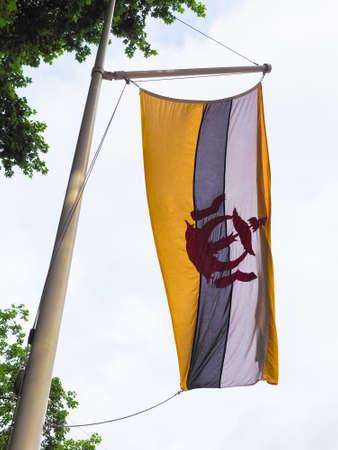 the Bruneian national flag of Brunei, Asia Reklamní fotografie