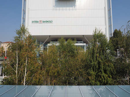 TURIN, ITALY - CIRCA OCTOBER 2017: The new Intesa San Paolo headquarters designed by Renzo Piano are the highest skyscraper in town Editorial