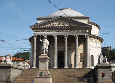 TURIN, ITALY - CIRCA AUGUST 2017: Church of La Gran Madre Editorial