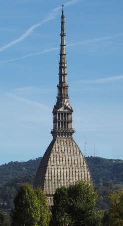 The Mole Antonelliana in Piedmont, Turin, Italy