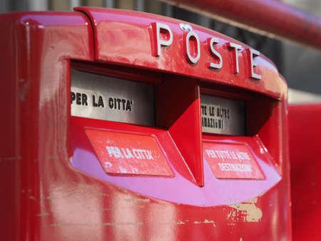 Italian Post box (aka collection box, mail box, letter box or drop box) Stock Photo