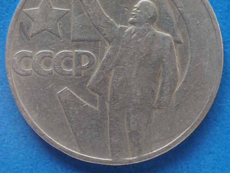 Close macro detail of vintage withdrawn CCCP (SSSR) coin with Lenin