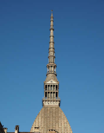 The Mole Antonelliana building in Turin, Italy