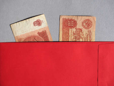 Vintage withdrawn banknotes of Soviet Union