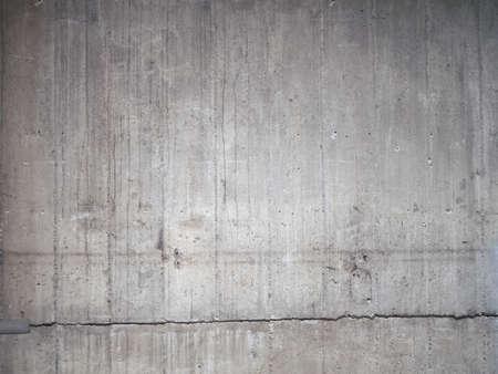 graue Betonstruktur nützlich als Hintergrund