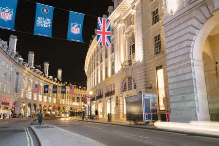 regent: LONDON, ENGLAND SEPTEMBER 30, 2013: Regent street at night, London Editorial
