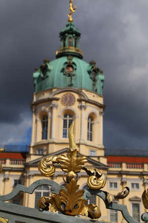 Decoration of the baroque gate at Schloss Charlottenburg photo