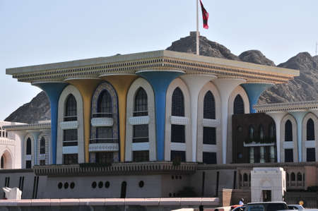 muttrah: Sultan Qaboos Palace in Muscat Oman