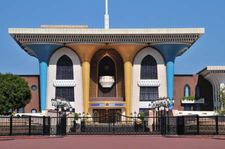 alam: Sultan Qaboos Palace in Muscat Oman