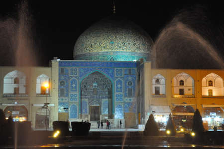 Night view of Esfahan square, Iran