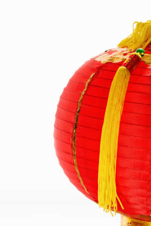 chinese paper lantern. Partial view.