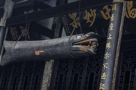precipitaci�n: Un bloque de pescado de madera colgando fuera de China Templo cantina