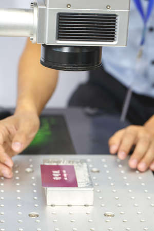 chinese characters: Laser engraving Chinese characters, information technology