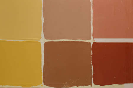 ions: Six kinds of color background wall, diatom mud paint,