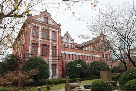 Shanghai,China - on December 21 , 2016  Historical buildings of Shanghai Jiao Tong University