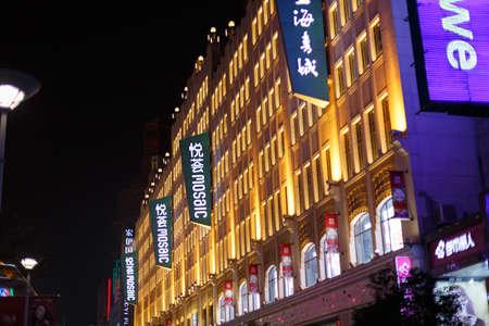 Shanghai,China - on December 19, 2016 ,Nanjing Road commercial street scene at dusk?Nanjing road is one of the most prosperous neighborhood in Shanghai