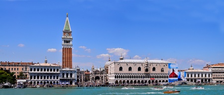 View on to st marcus square Venice Italy