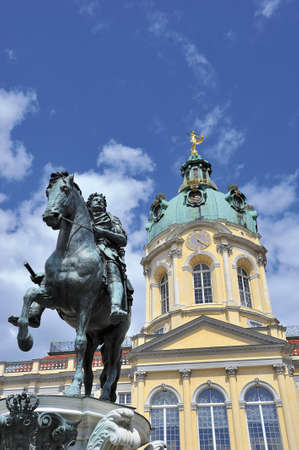 Monument of Palace Charlottenburg, Berlin, Germany Stock Photo - 16979508