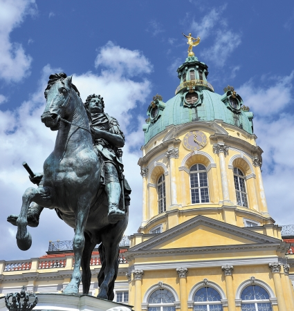 Monument of Palace Charlottenburg, Berlin, Germany