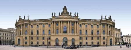 フンボルト大学ベルリン ドイツ 報道画像