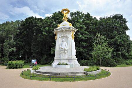 モーツァルト記念碑公園ベルリン、ドイツ