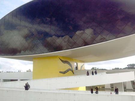 oscar niemeyer: The Eye Oscar Niemeyer museum of Curitiba - Brazil