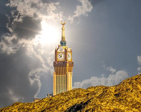 Scenic view of Makkah Tower, Clock Tower top view and dry mountains of holy city of Makkah, Saudi Arabia