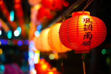 red lantern with chinese words: good weather for the crops