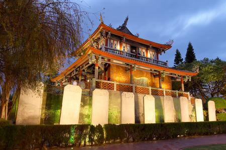 Night Scene of Chihkan Tower in Taiwan, Tainan