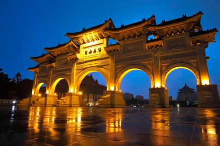 gateway: Taipei Chiang Kai Shek memorial hall