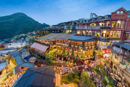 night scene of Jioufen village, Taipei, Taiwan Éditoriale