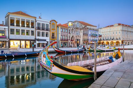 City of Aveiro in the north of Portugal with the water canals by night Stock Photo