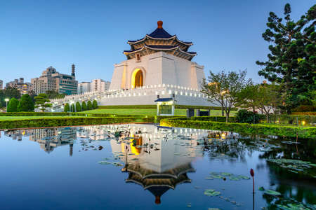 Chiang Kai-shek Memorial Hall in Taipei, taiwan. the translation of the chinese characters is
