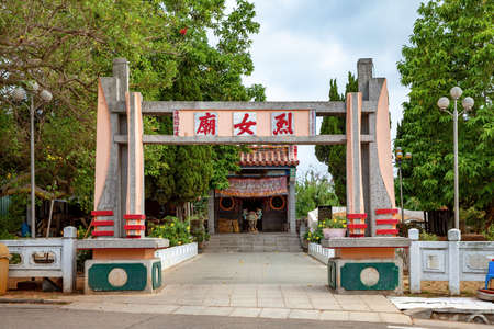Chaste Maiden Temple in Kinmen, Taiwan. The chinese text is