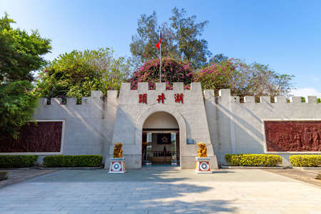 Kinmen, Taiwan-November 9, 2014: Hujingtou Battle Museum in kinmen, taiwan
