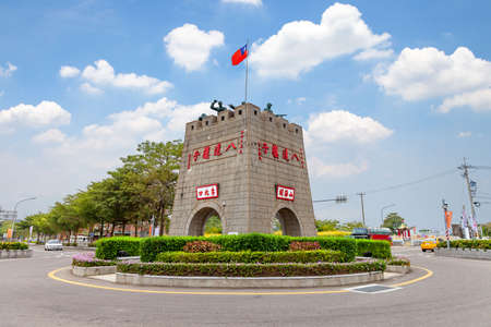 battle monument of Second Taiwan Strait Crisis in Kinmen, Taiwan. The chinese text is