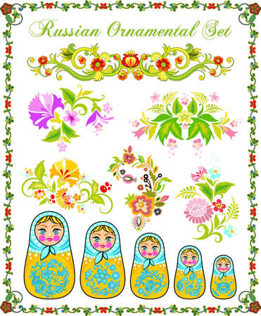 nested: Russian Ornament