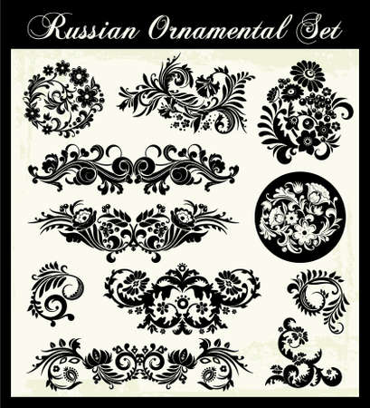 russian culture: Russian Ornament