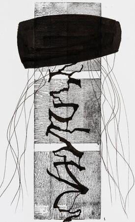 Monochrome Calligraphic Abstract Art. Фото со стока