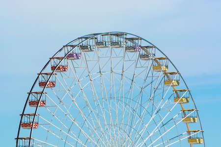 avignon: Avignon (Vaucluse, Provence-Alpes-Cote dAzur, France): the big wheel