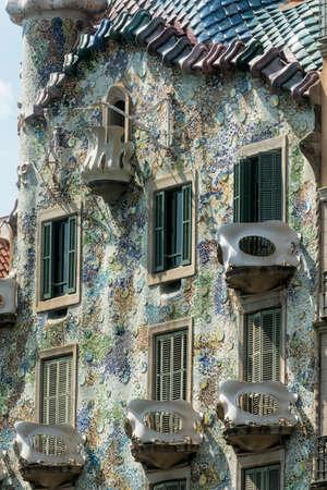 catalunya: Barcelona (Catalunya, Spain): artistic building along the Passeig de Gracia