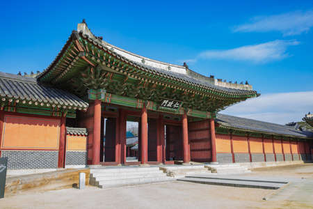 South Korea - January 30, 2018: Beauty of Changdeokgung Palace Editorial