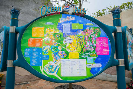 Hong Kong - March 18, 2016:Ocean Park Hong Kong a theme park that offers aims to merge entertainment and education, including conservation advocacy.