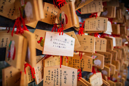 Kyoto, Japan - April 12; 2015: Wooden Ema prayer plaques with wishes or prayers of Shinto worshippers are at Kiyomizu Temple.