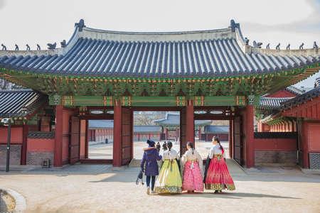 South Korea - January 30, 2018: Beauty of Changdeokgung Palace Stock fotó - 124479064